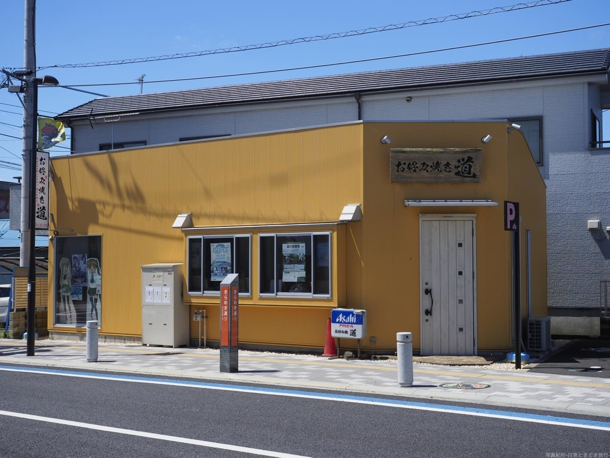 f:id:exceed-yukikaze:20190616232805j:plain