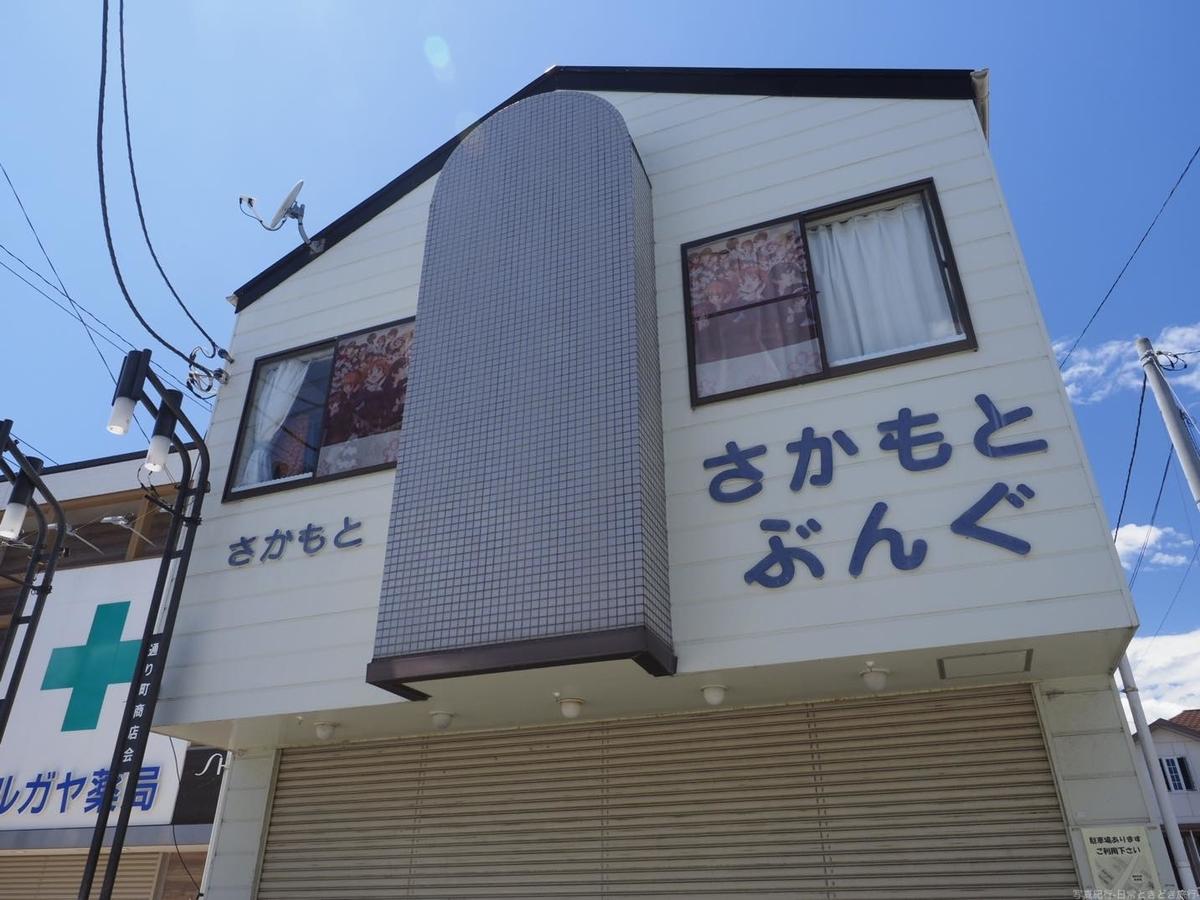 f:id:exceed-yukikaze:20190616233236j:plain