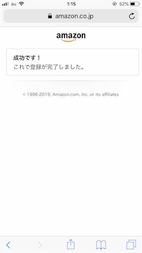 f:id:exceed-yukikaze:20190627221732p:image