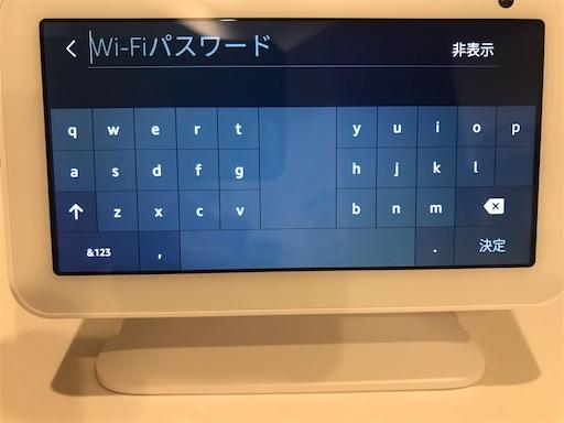 f:id:exceed-yukikaze:20190627221740j:image