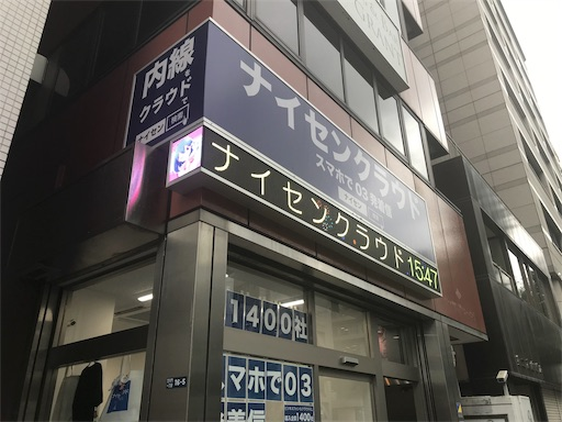 f:id:exceed-yukikaze:20190707113520j:image