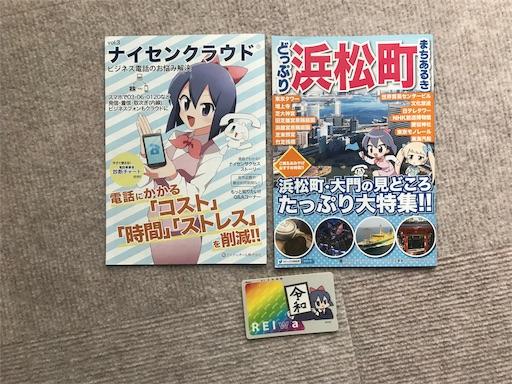 f:id:exceed-yukikaze:20190707204732j:image