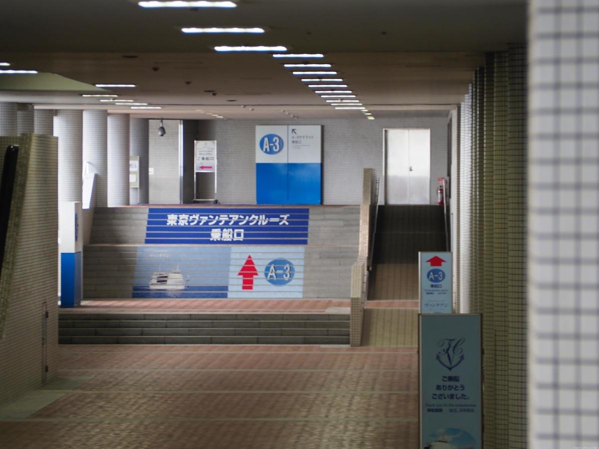 f:id:exceed-yukikaze:20190721224821j:plain