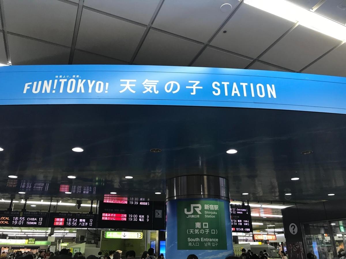 f:id:exceed-yukikaze:20190722081347j:plain