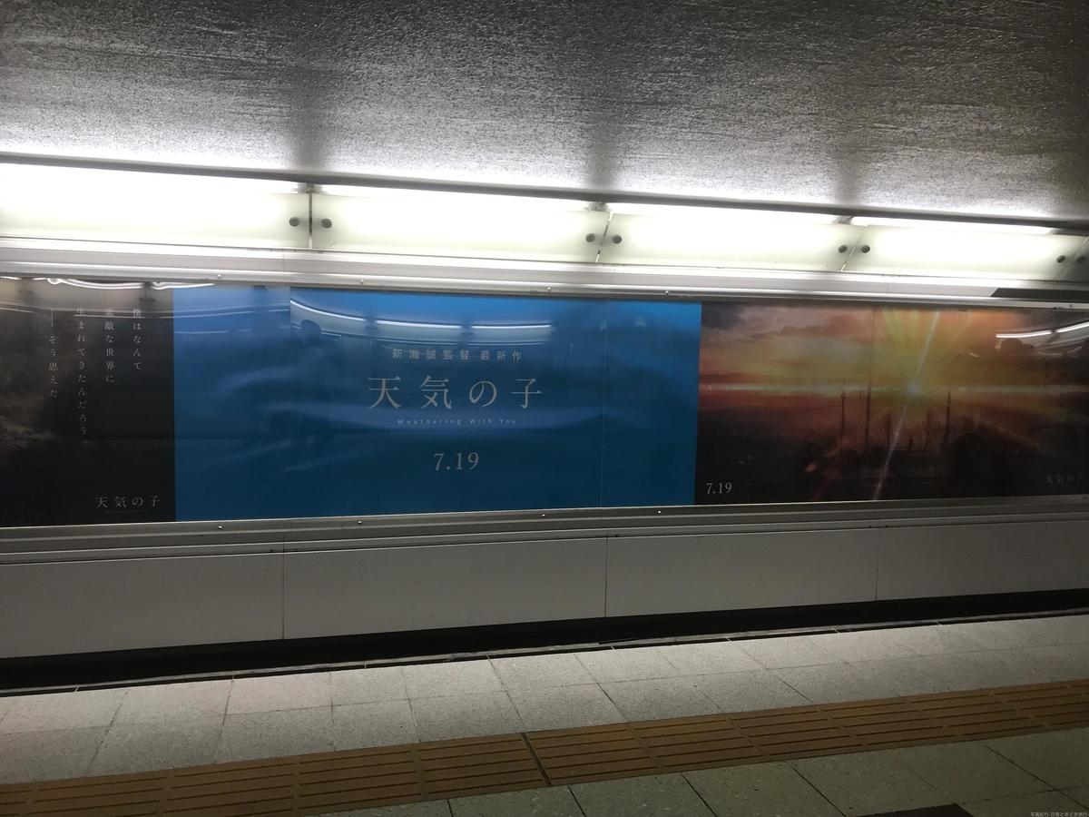 f:id:exceed-yukikaze:20190722082445j:plain