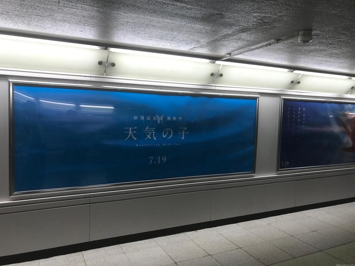 f:id:exceed-yukikaze:20190722082452j:plain