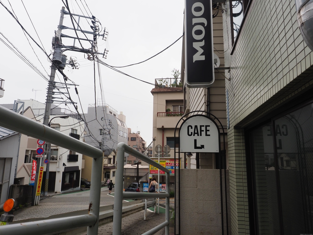 f:id:exceed-yukikaze:20190722085435j:plain