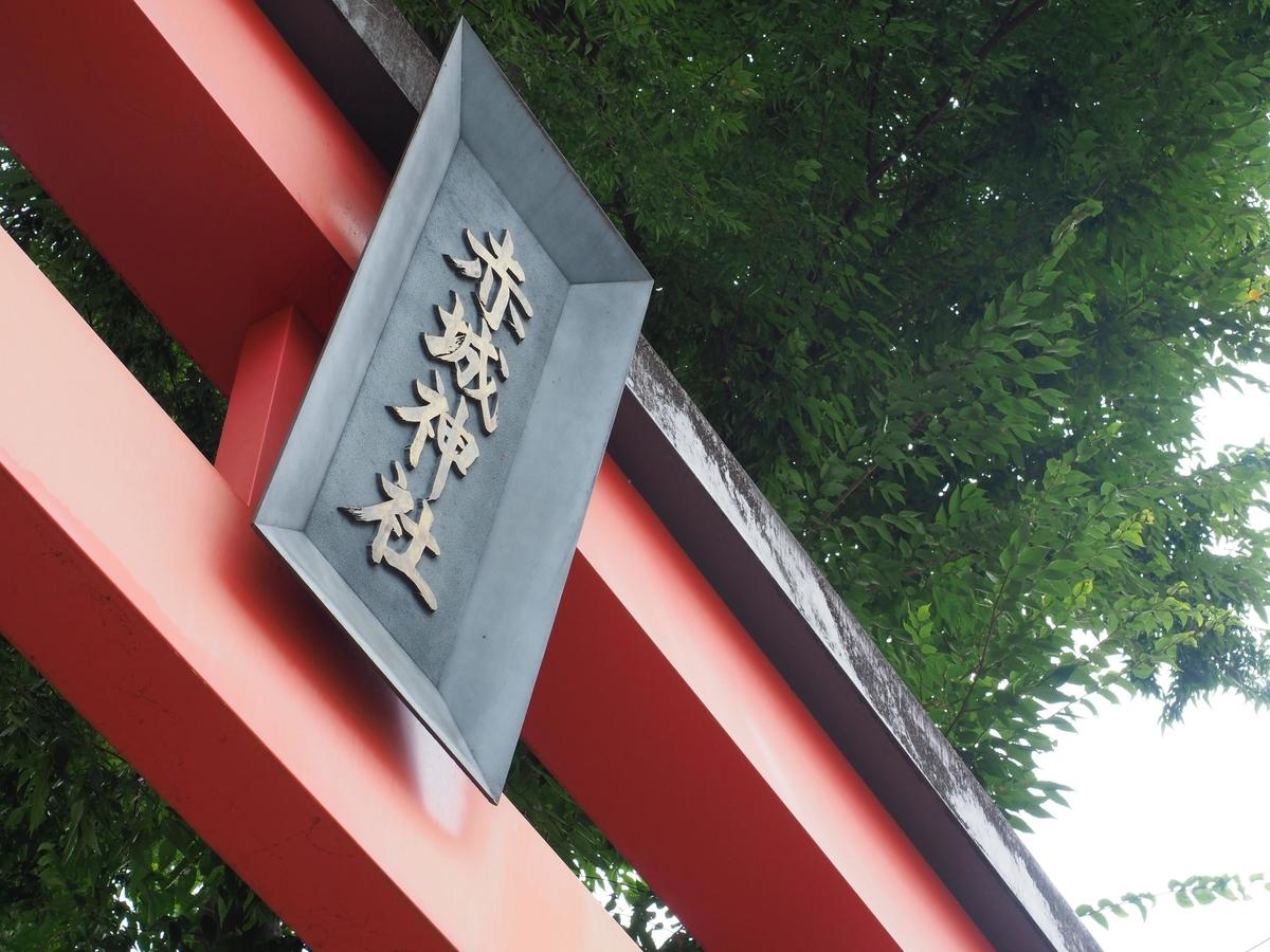 f:id:exceed-yukikaze:20190722085606j:plain