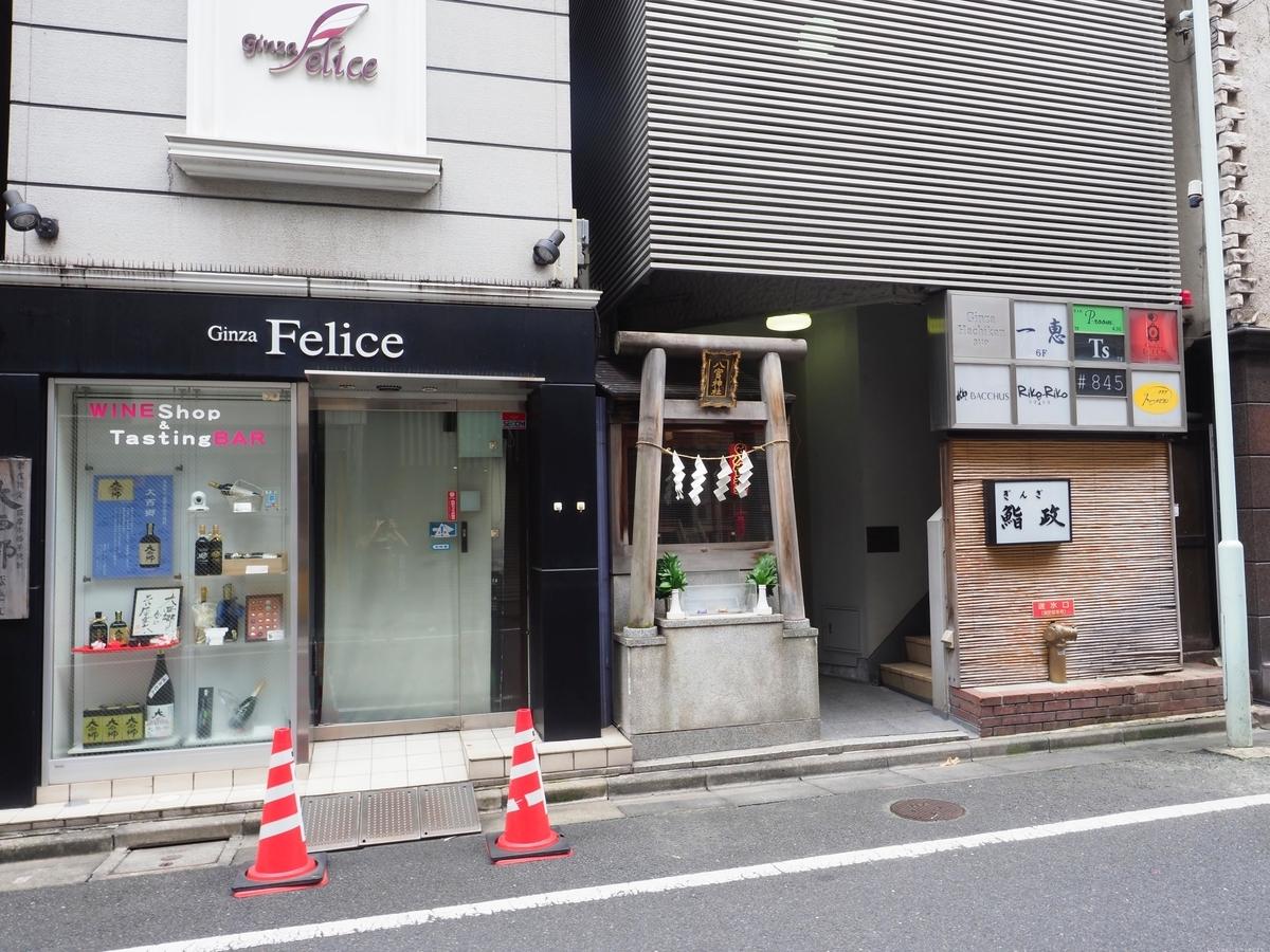 f:id:exceed-yukikaze:20190722085635j:plain