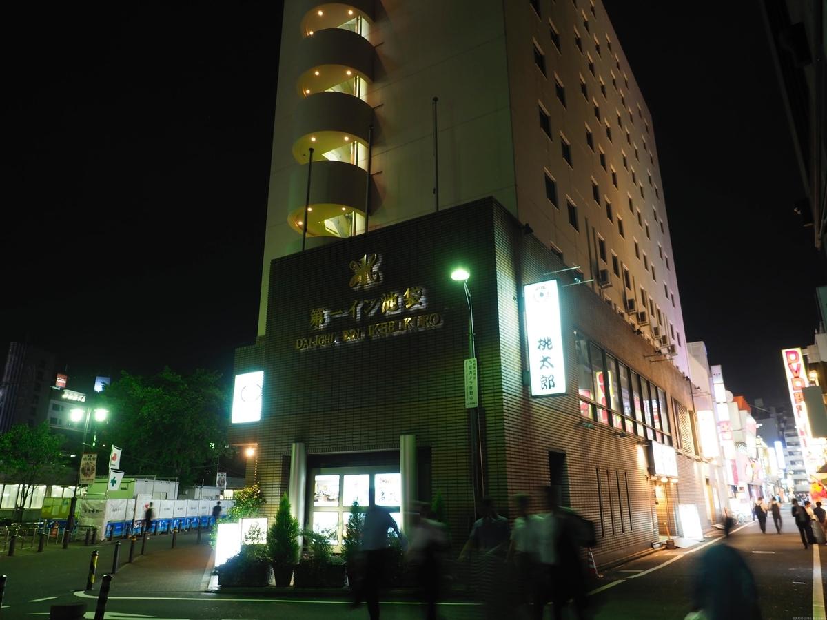f:id:exceed-yukikaze:20190728144643j:plain