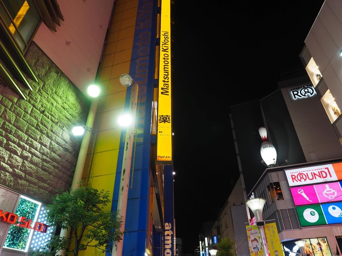 f:id:exceed-yukikaze:20190728144934j:plain