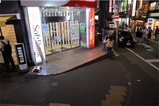 f:id:exceed-yukikaze:20190728155506j:image