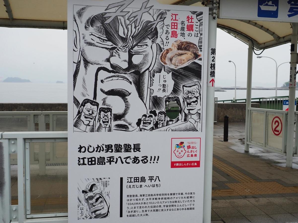 f:id:exceed-yukikaze:20190810135702j:plain