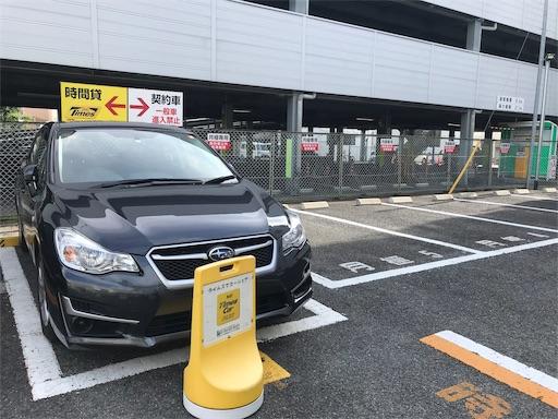 f:id:exceed-yukikaze:20190907102343j:plain
