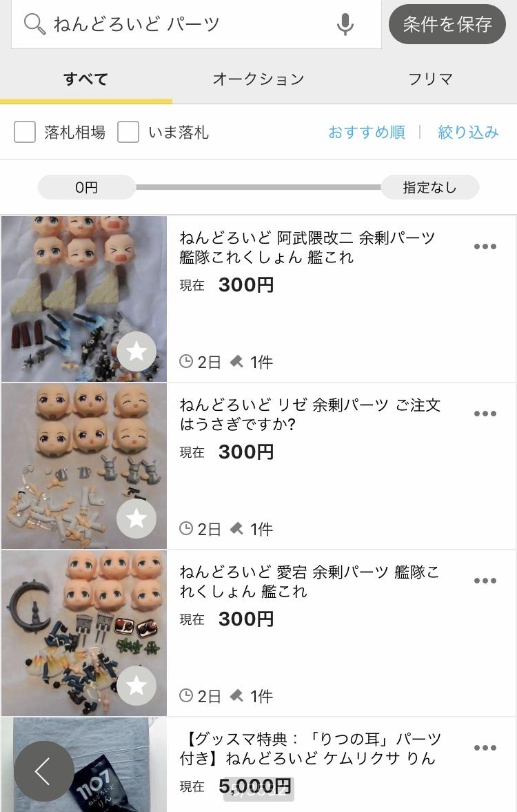 f:id:exceed-yukikaze:20190914055738j:plain