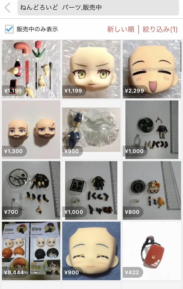f:id:exceed-yukikaze:20190914055743j:plain