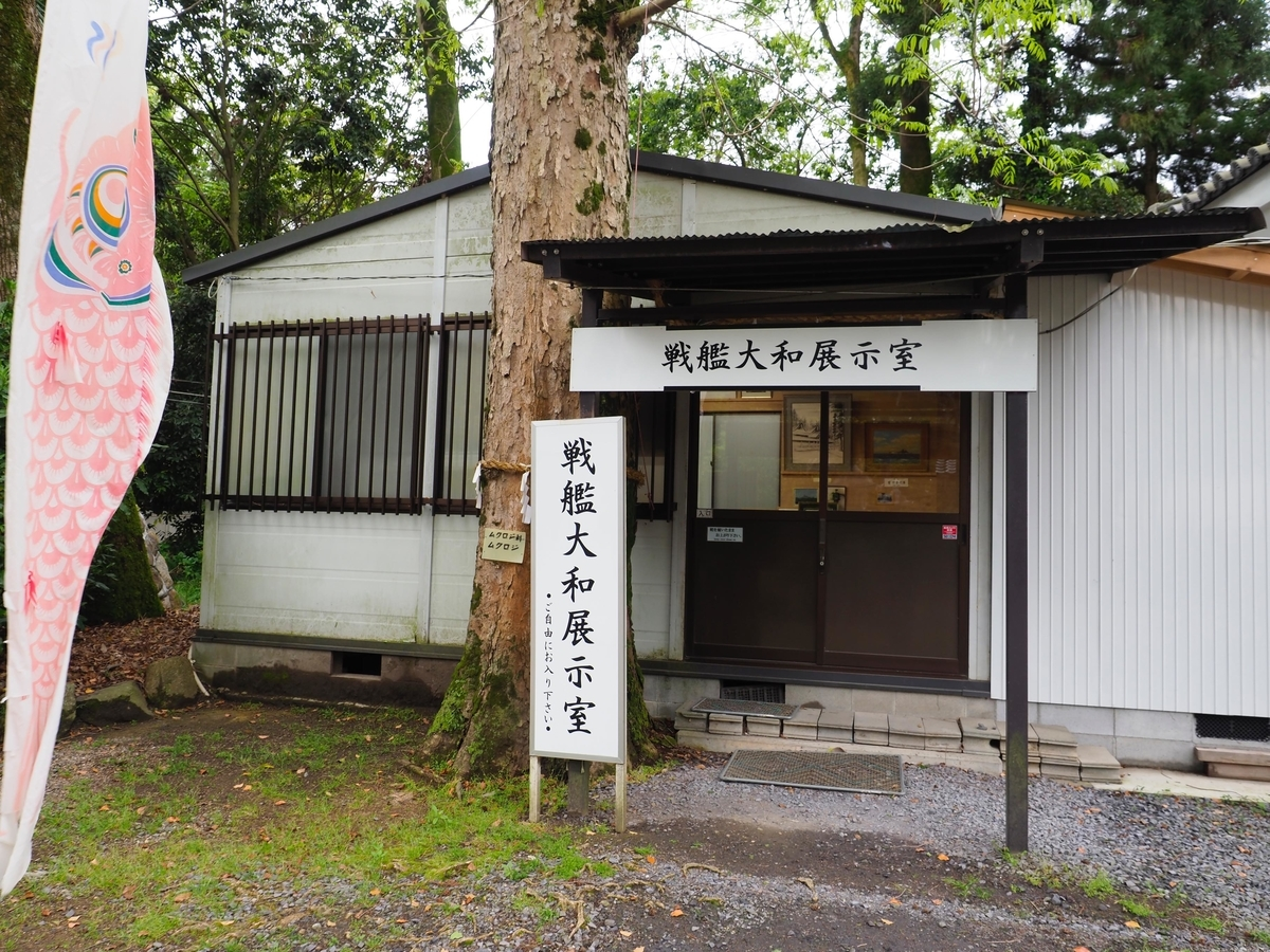 f:id:exceed-yukikaze:20190916092707j:plain
