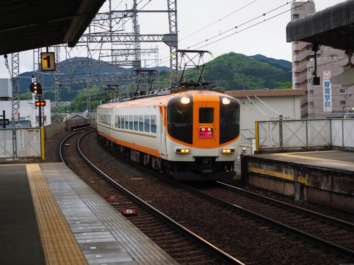 f:id:exceed-yukikaze:20190916093011j:plain