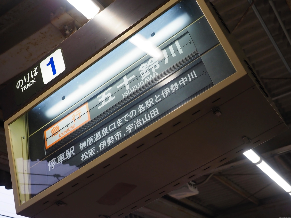 f:id:exceed-yukikaze:20190916093020j:plain