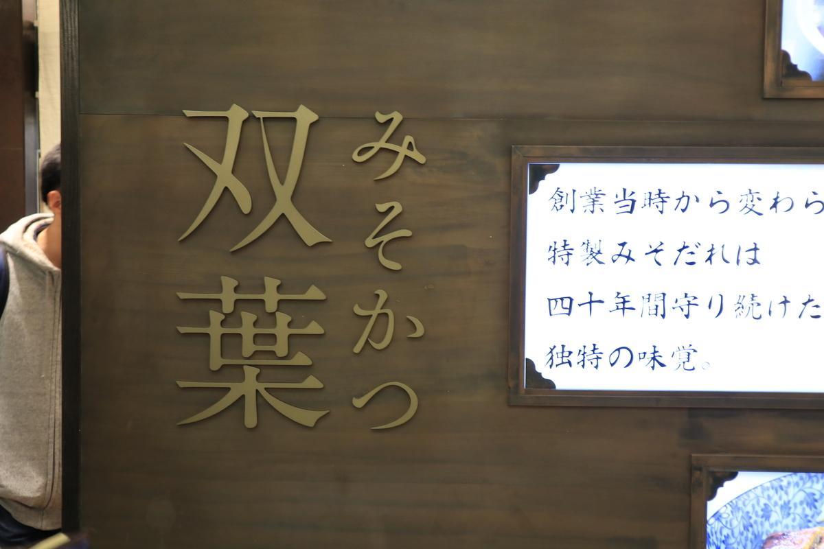 f:id:exceed-yukikaze:20190916094220j:plain