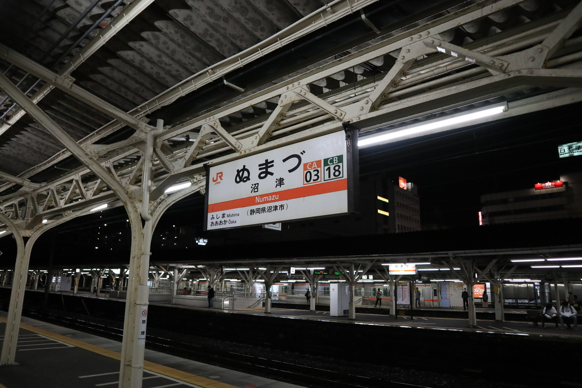 f:id:exceed-yukikaze:20190916094632j:plain