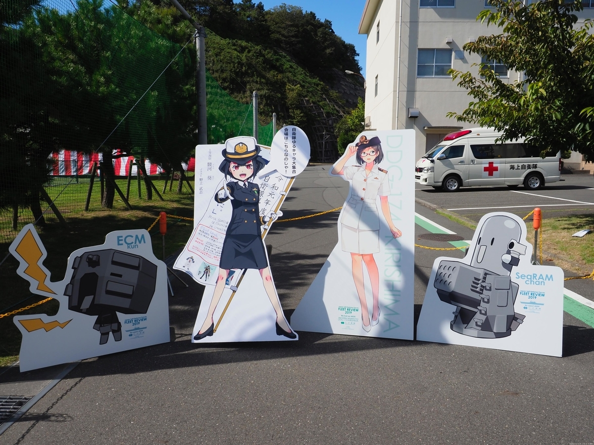 f:id:exceed-yukikaze:20191007223159j:plain
