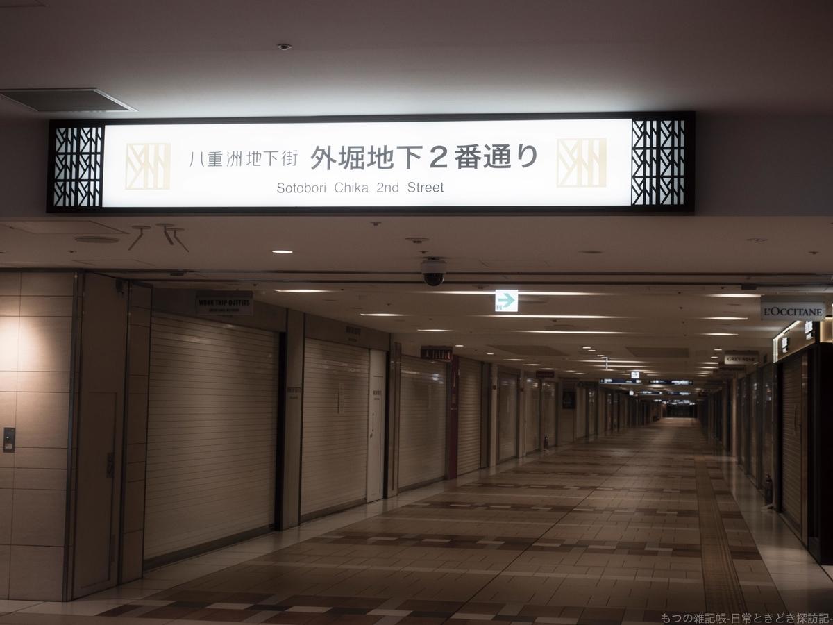 f:id:exceed-yukikaze:20191014230842j:plain