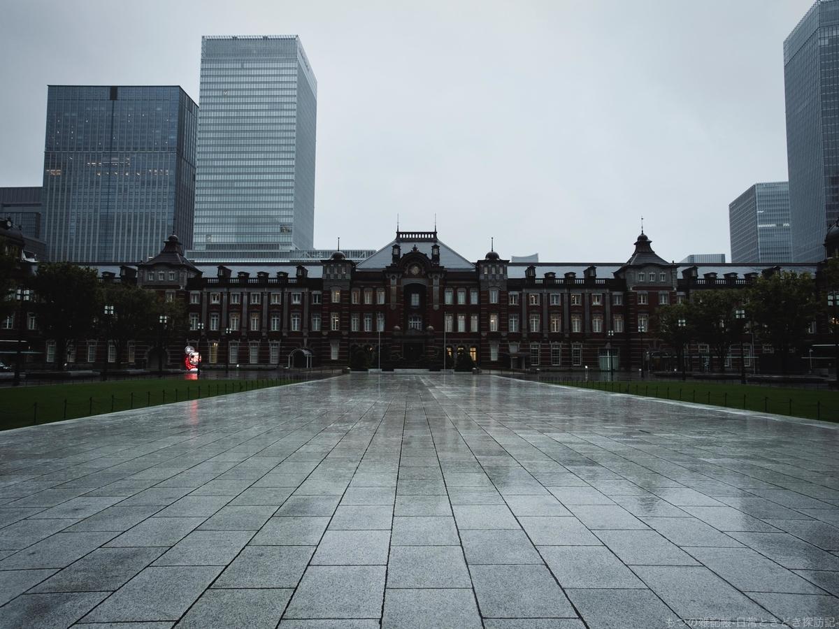 f:id:exceed-yukikaze:20191014231039j:plain