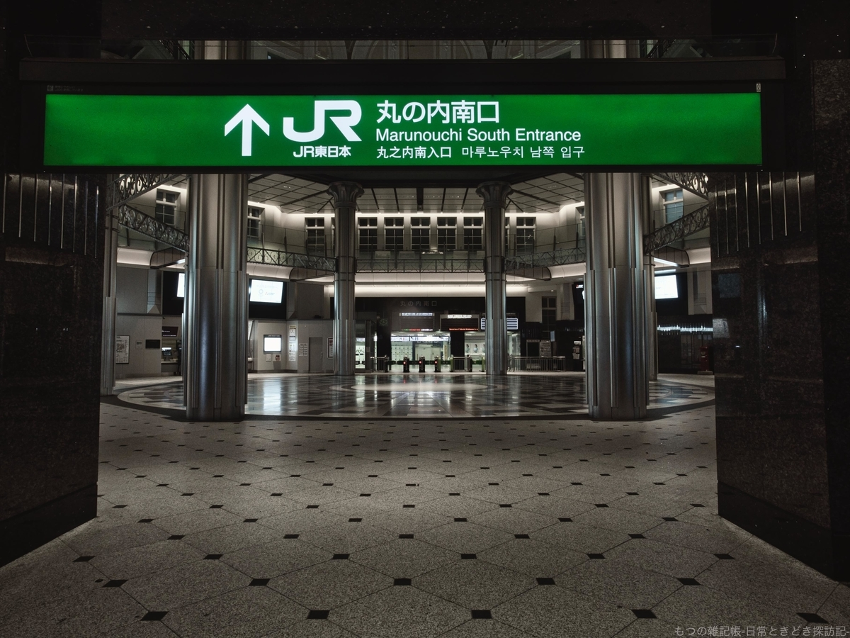 f:id:exceed-yukikaze:20191014231106j:plain