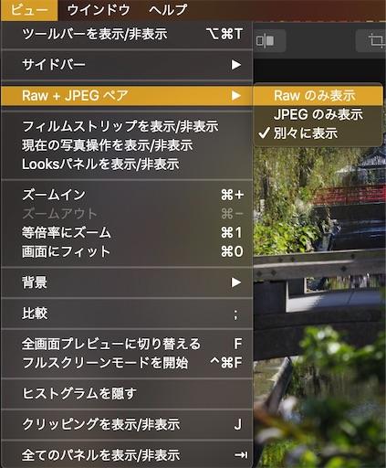 f:id:exceed-yukikaze:20191123114403j:plain