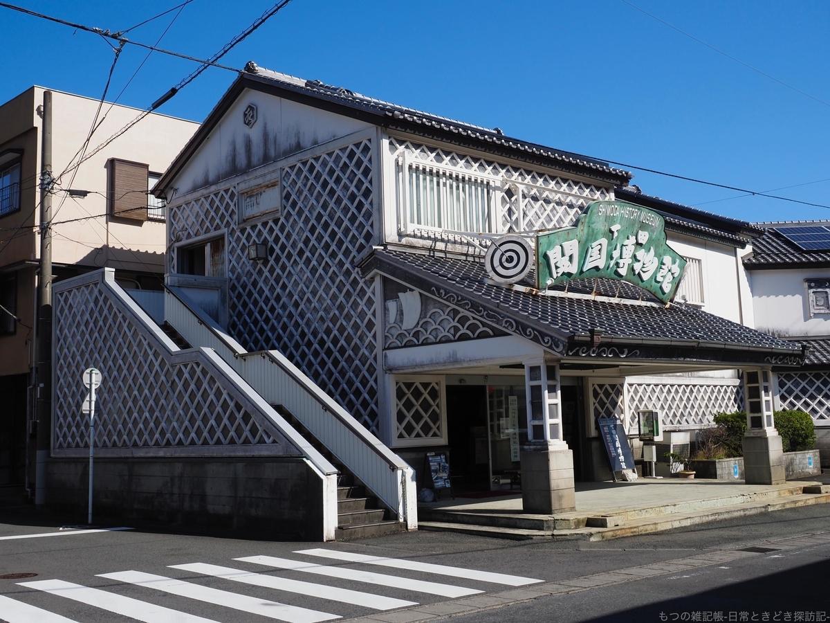 f:id:exceed-yukikaze:20191208233722j:plain