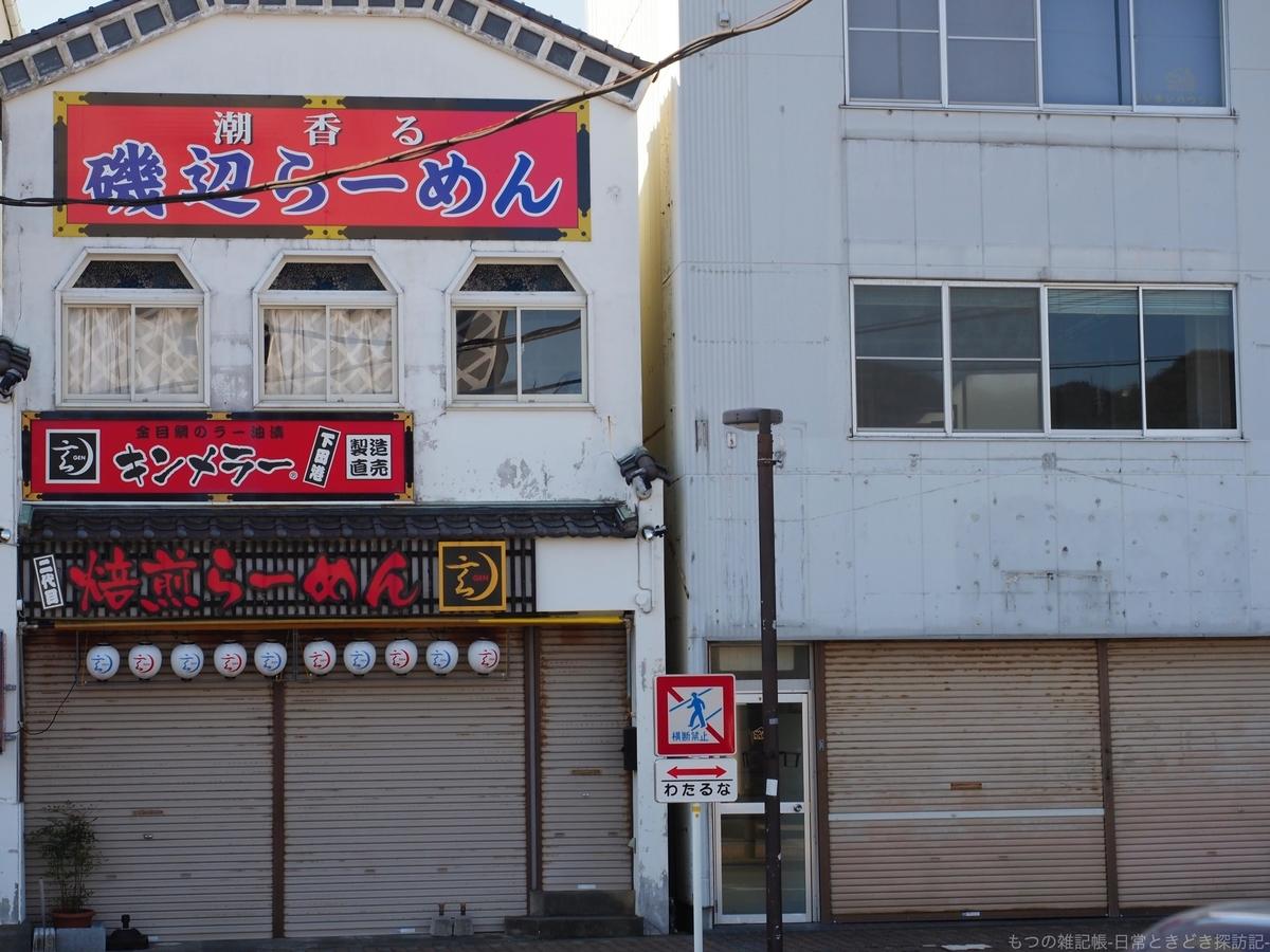 f:id:exceed-yukikaze:20191209194404j:plain