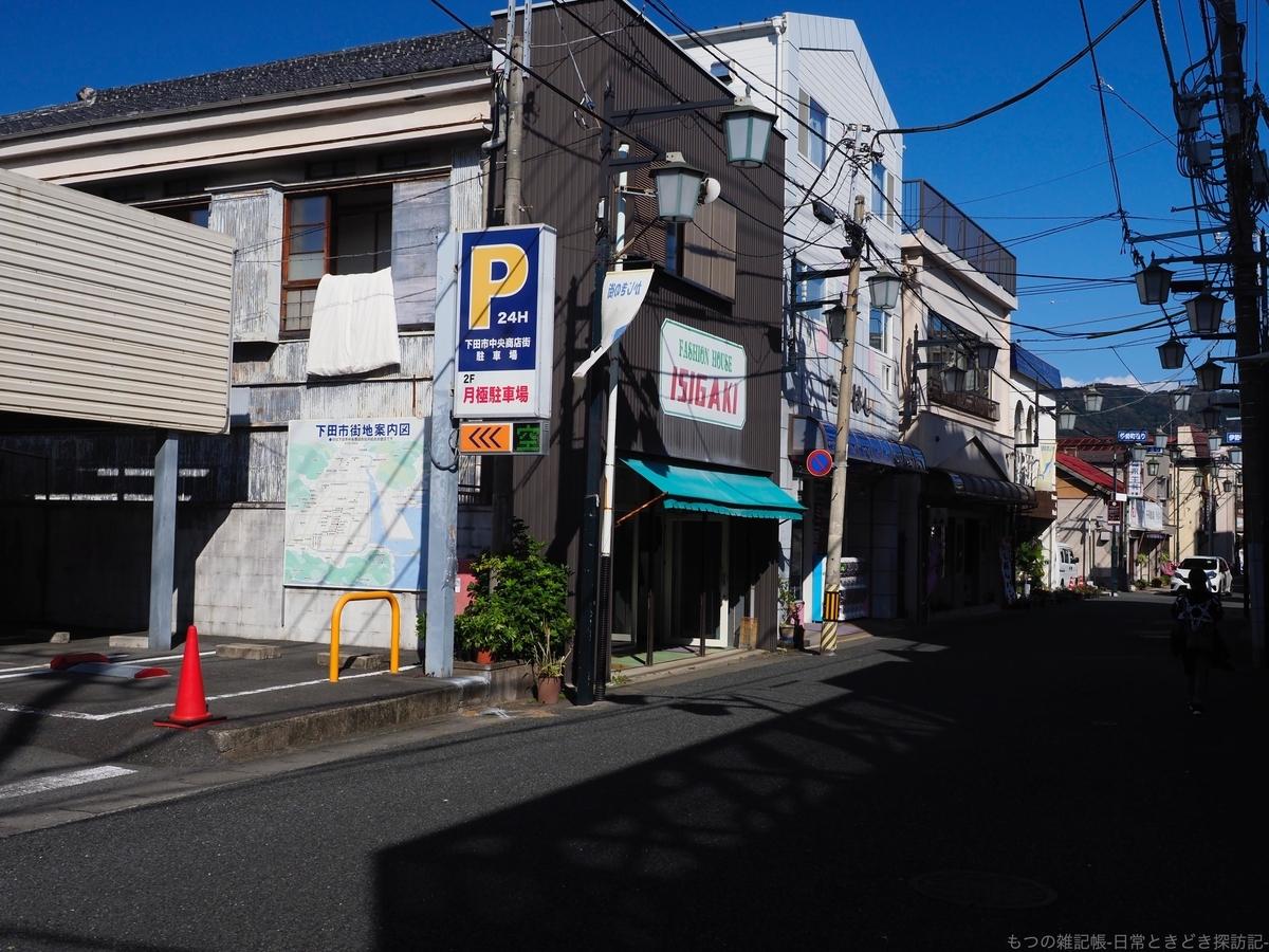 f:id:exceed-yukikaze:20191209195416j:plain