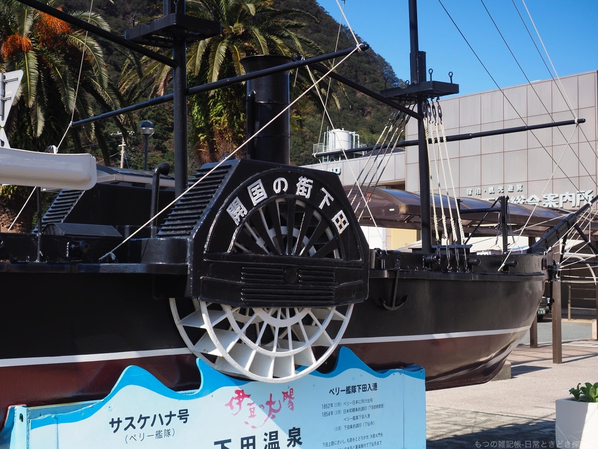 f:id:exceed-yukikaze:20191209200034j:plain