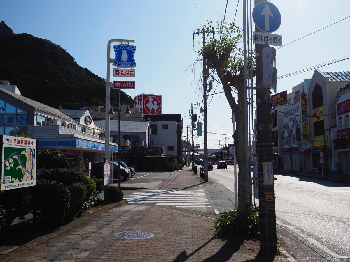 f:id:exceed-yukikaze:20191209201145j:plain
