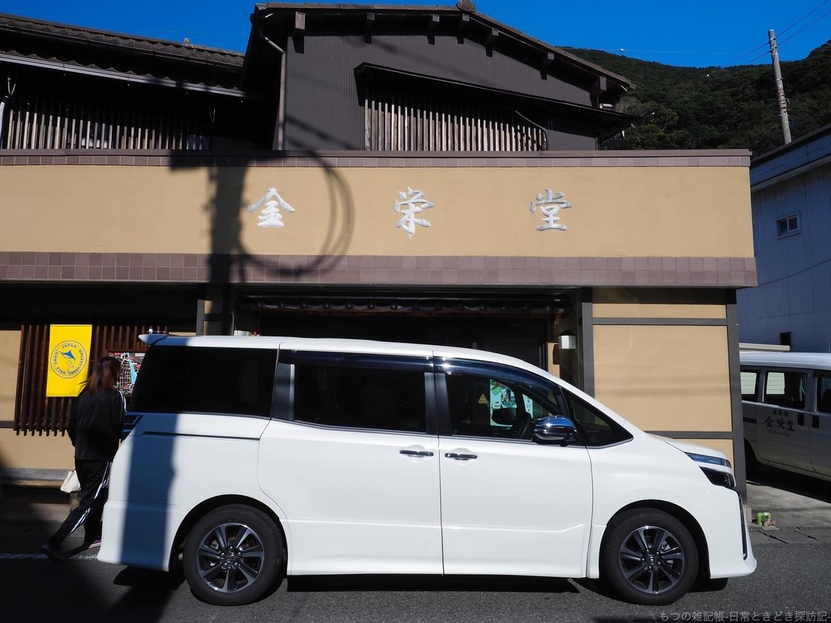 f:id:exceed-yukikaze:20191209202212j:plain