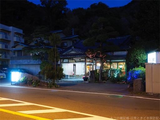 f:id:exceed-yukikaze:20191231075151j:plain