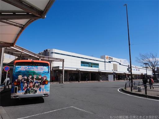 f:id:exceed-yukikaze:20191231075155j:plain
