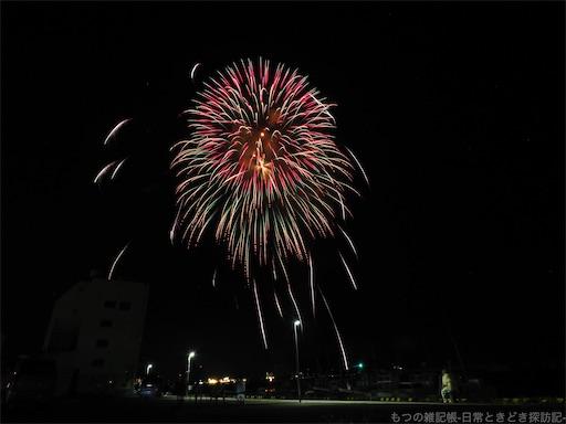 f:id:exceed-yukikaze:20191231080040j:plain