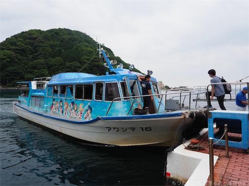 f:id:exceed-yukikaze:20191231081225j:plain