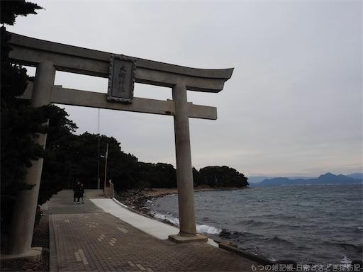 f:id:exceed-yukikaze:20191231083303j:image