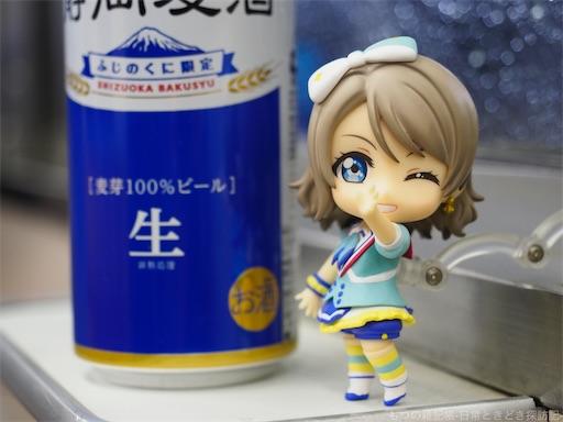 f:id:exceed-yukikaze:20191231091550j:image