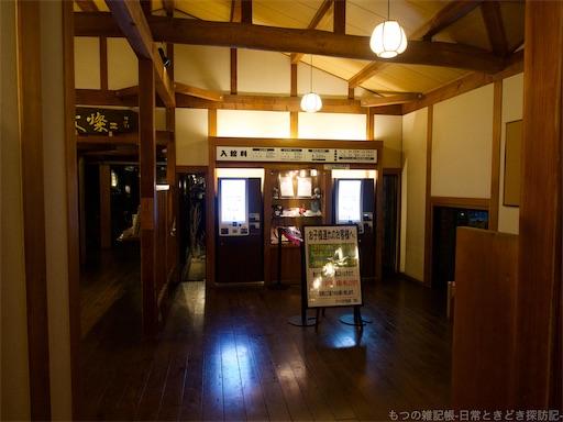 f:id:exceed-yukikaze:20200118060551j:plain