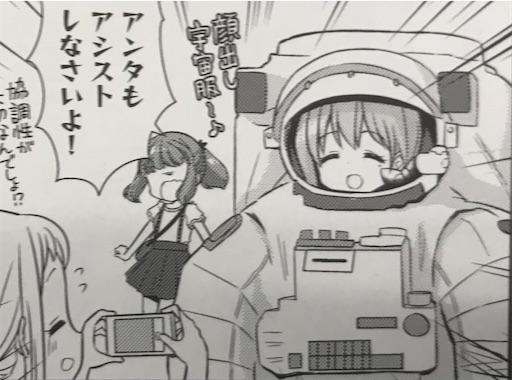 f:id:exceed-yukikaze:20200205183216j:plain