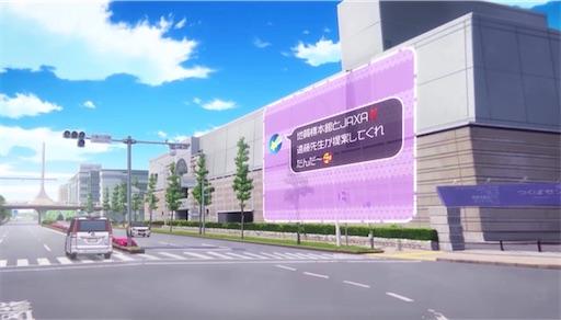 f:id:exceed-yukikaze:20200205183256j:plain