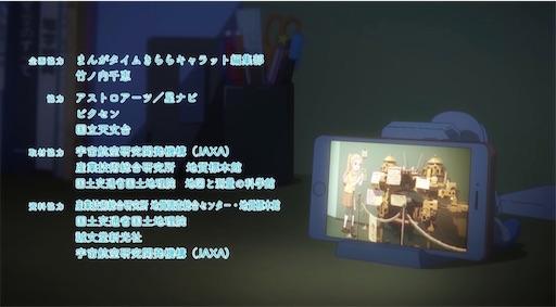 f:id:exceed-yukikaze:20200205183450j:plain