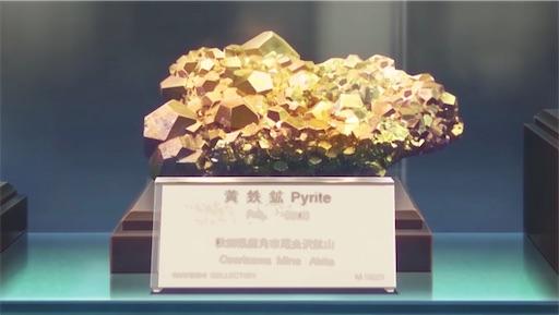 f:id:exceed-yukikaze:20200205183452j:plain