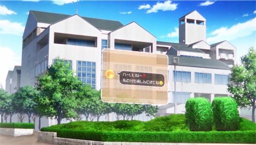 f:id:exceed-yukikaze:20200205183554j:plain