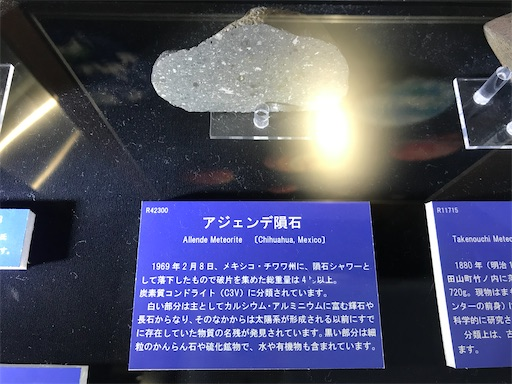 f:id:exceed-yukikaze:20200205183710j:image
