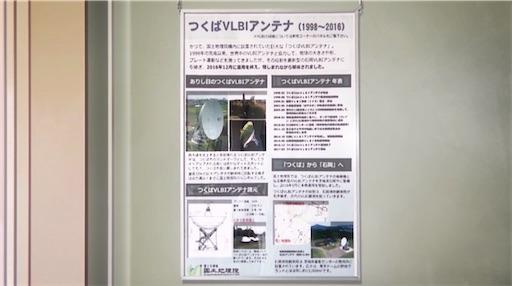 f:id:exceed-yukikaze:20200205183726j:plain